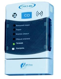 Сигнализатор загазованности по оксиду углерода СЗ-2-2В