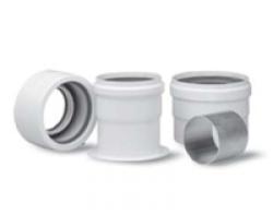 Переходной комплект для забора воздуха и отвода продуктов сгорания по отдельным трубам для котлов Baxi