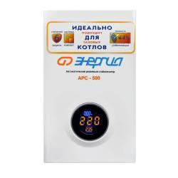 Стабилизатор напряжения для котлов ЭНЕРГИЯ APС- 500