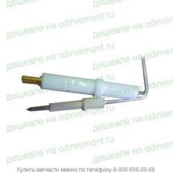 Комплект электродов Junkers 8 718 107 067